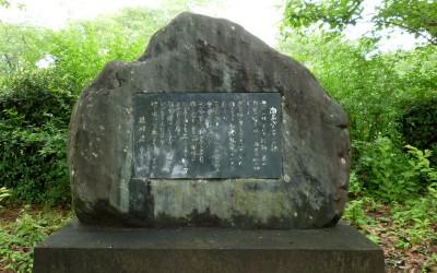 makimura2