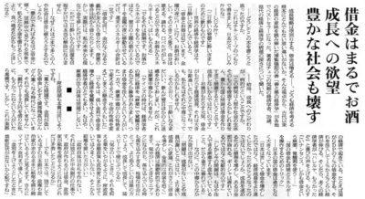 20shijimi1